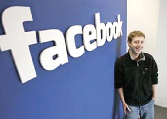פייסבוק כמייצגת את דור היזמות / צלם: יחצ